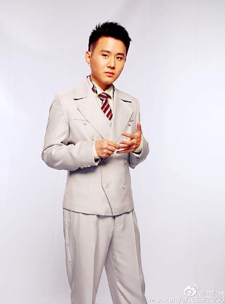 Wang Shuanghu China Actor