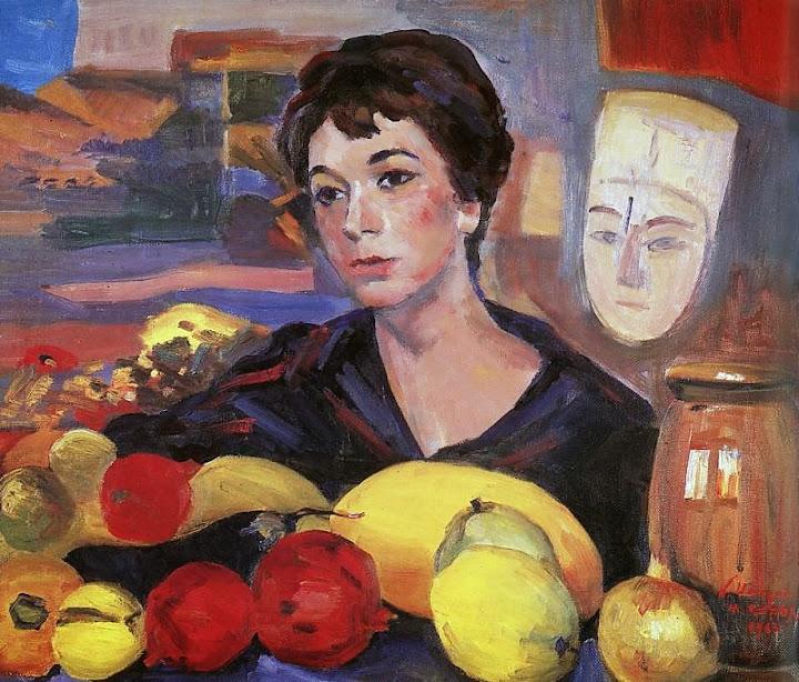 Martiros Saryan - Portrait of Katarine Saryan, 1963