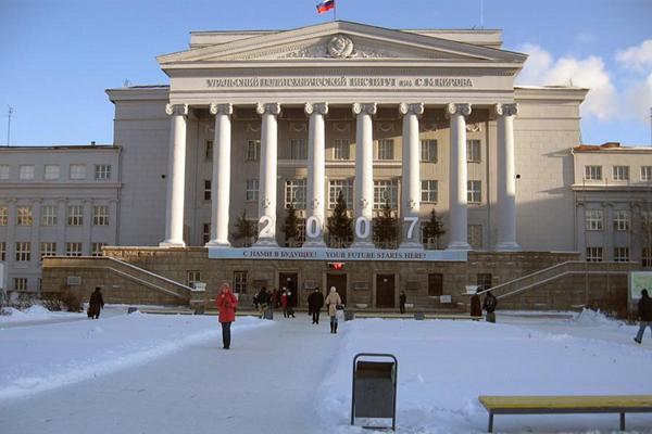 MBBS Fees of Kazan State Medical University Russia