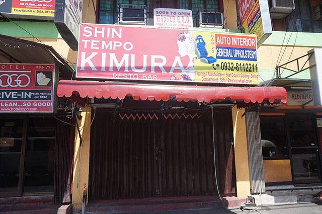 Kimura KTV Baclaran