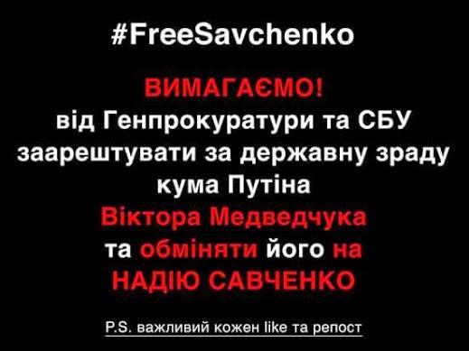 Савченко назвала условия прекращения голодовки - Цензор.НЕТ 8984