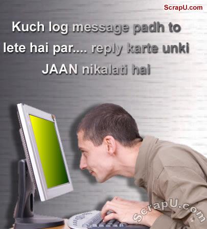 Reply Me