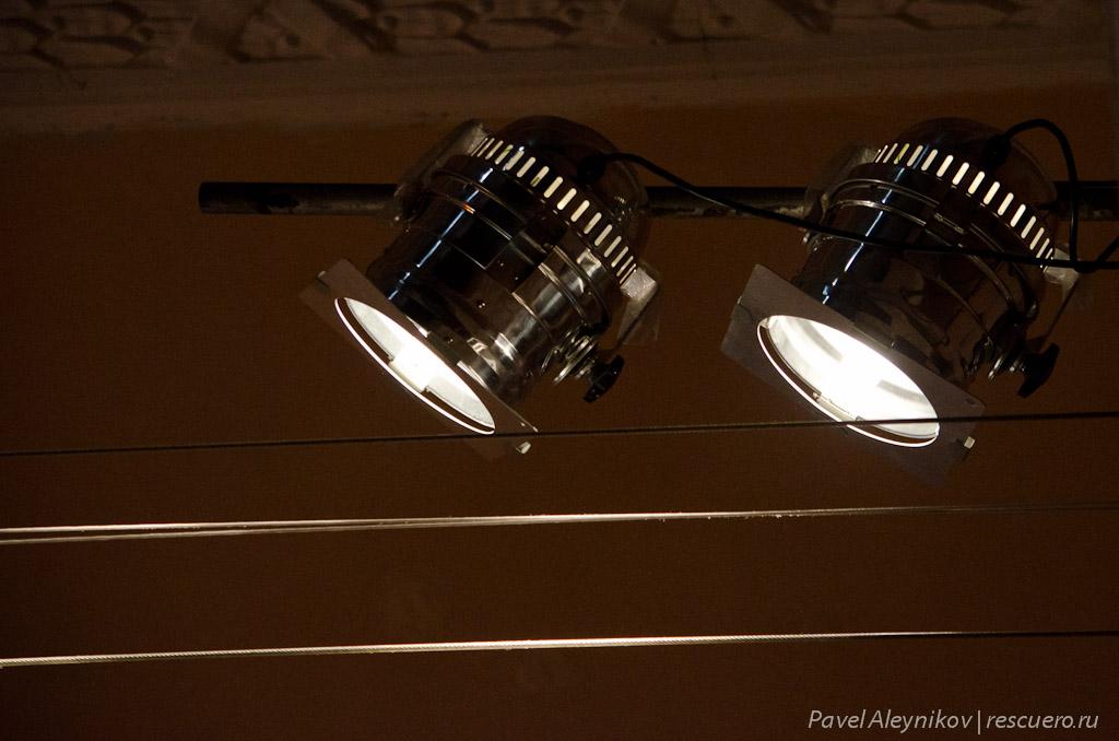 Осветители