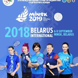 Belarus International, 6-9.09.2018, Минск