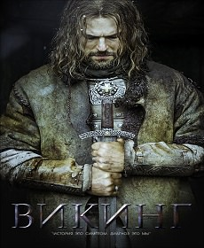 Viking - Dublado BluRay 1080p Lançamento 2017 (Torrent)