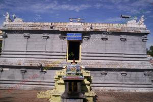 Thalaichangadu Temple Front View With Bali Peedam