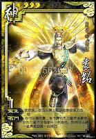 God Yuan Shao