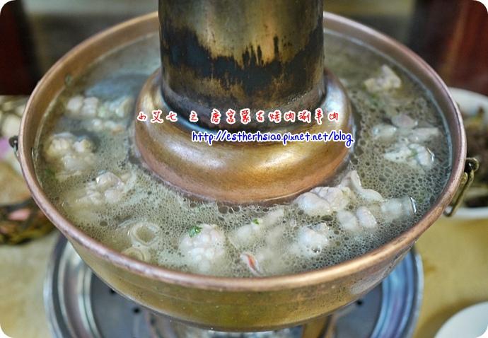 25 猛吃鍋