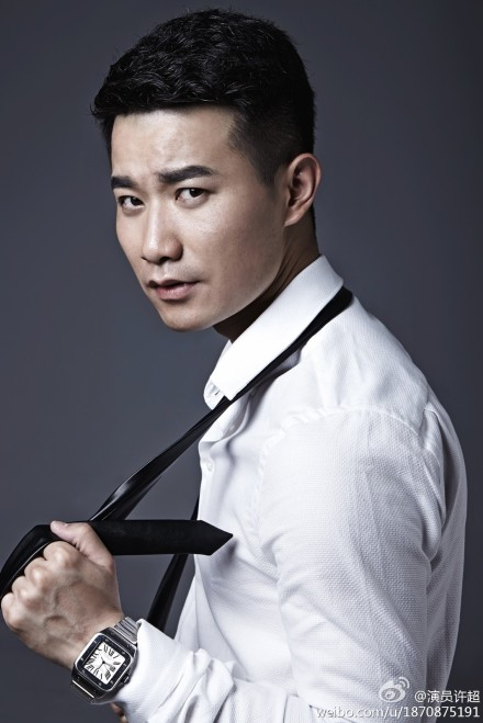 Xu Chao China Actor
