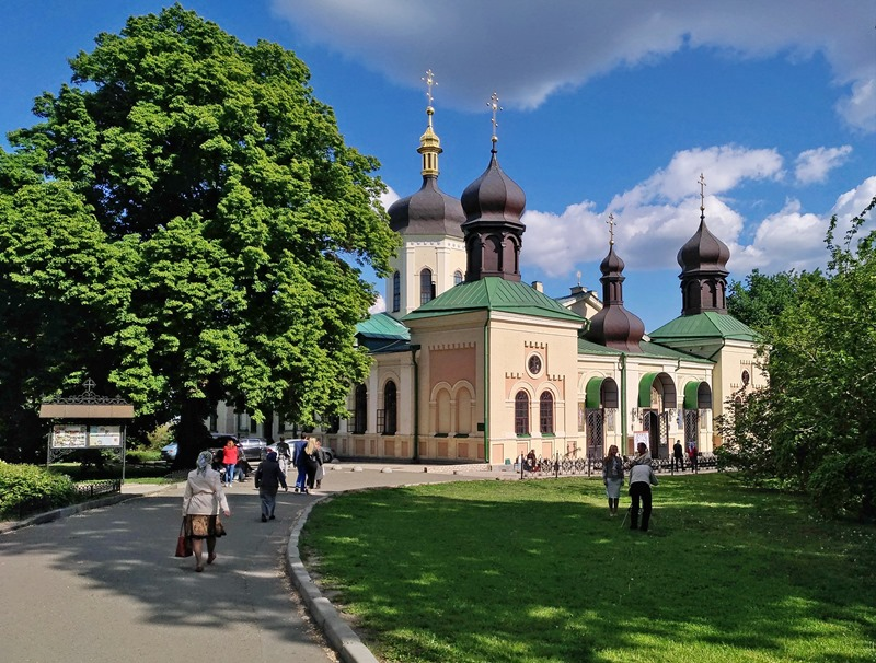 View of the Orthodox church in the botanical garden in Kiev, Ukraine
