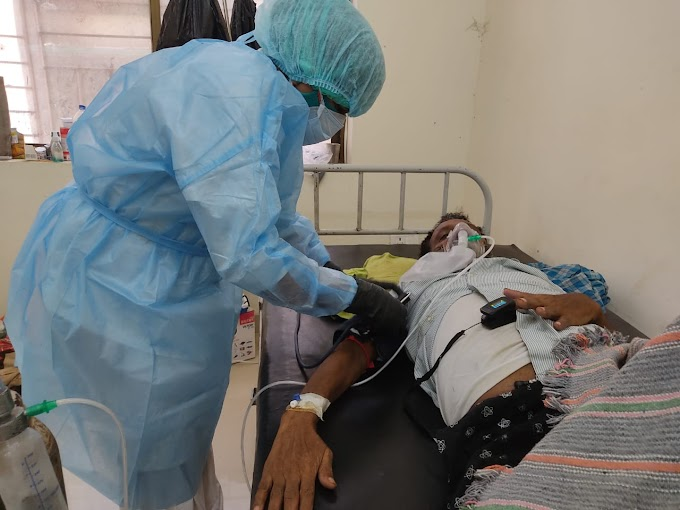 अनुमंडलीय अस्पताल चकिया में हो रहा है कोविड मरीजों का इलाज