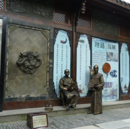 CHINE .SICHUAN. de CHENGDU à JUIZHAIGOU - 1sichuan%2B2592.JPG
