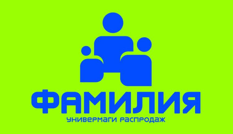 event_familia (1).jpg