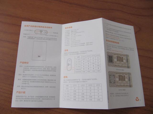 xiaomi power bank pro manual