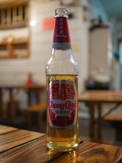 A bottle of Chongqing Beer