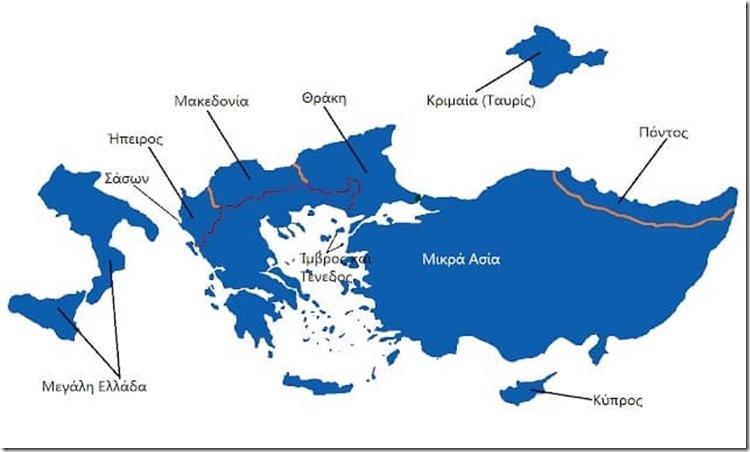 Η νέα παγκόσμια τάξη και η θέση της Ελλάδας