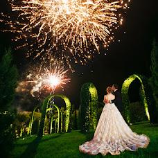 Wedding photographer Reshat Aliev (ReshatAliev). Photo of 03.12.2016