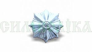 Зірка Поліція нового зразку срібна пластмасова