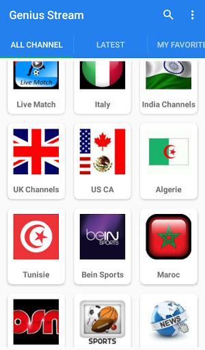 تحميل تطبيق Genius Stream tv افضل تطبيق لمشاهده جميع القنوات