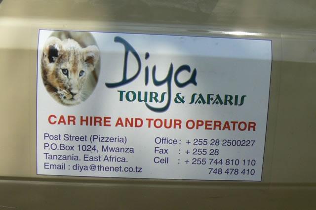 Serengeti National Park - Diya Tours and Safaris