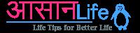 AasanLife : Hindi Stories blog