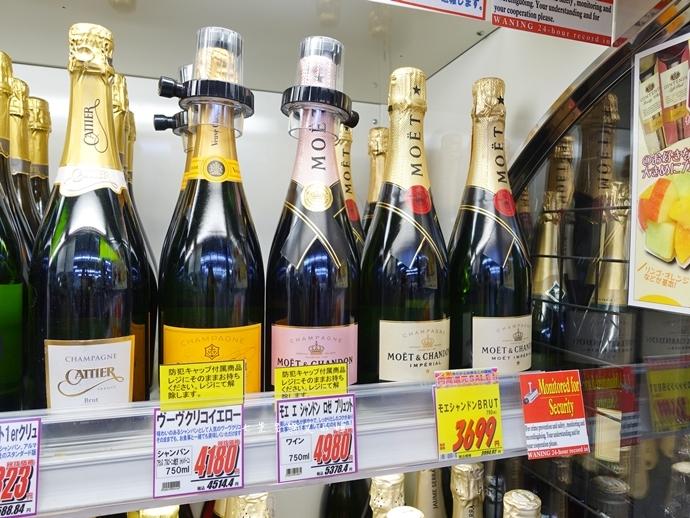 65 上野酒、業務超市 業務商店 スーパー  東京自由行 東京購物 日本自由行