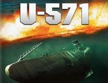 مشاهدة فيلم U-571