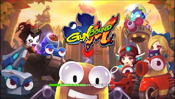 Hướng dẫn chơi Game Gunbound trên máy tính, Android, IOS