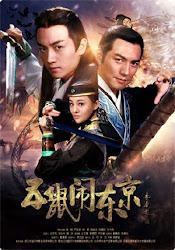 The Three Heroes And Five Gallants - Ngũ Thử Náo Đông Kinh