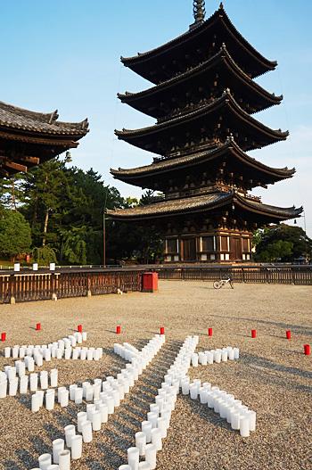 Nara40.jpg
