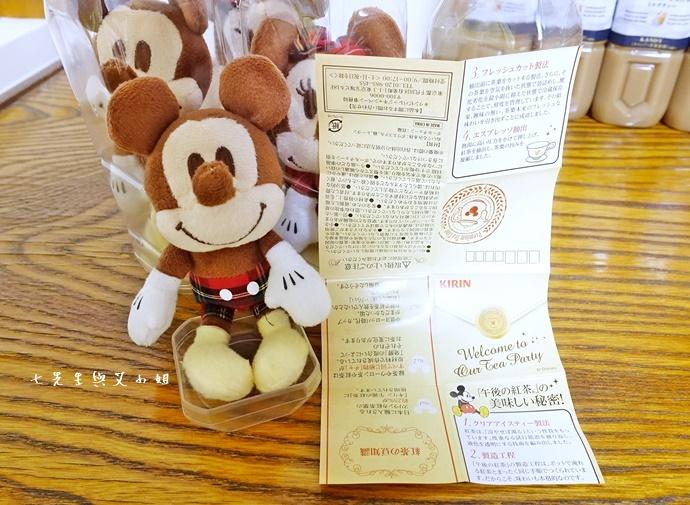 9 日本必買 午後的紅茶 米奇米妮吊飾娃娃限定組合