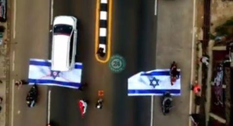Warga Bentangkan Bendera Israel di Parung Bogor, Bebas Dilindas dan Diinjak