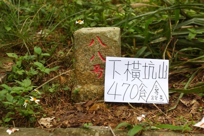 2016_1204_142022