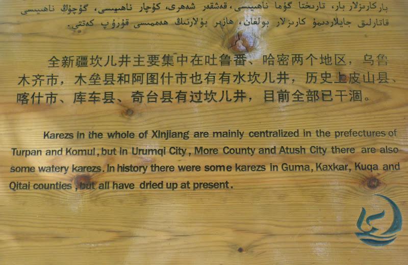XINJIANG.  Turpan. Ancient city of Jiaohe, Flaming Mountains, Karez, Bezelik Thousand Budda caves - P1270844.JPG