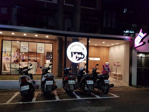 10D9N Taiwan Trip: Craftholic Cafe, SYS Memorial Hall