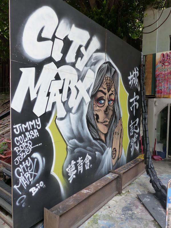Taipei. Street art à Ximen et Youth park - P1250151.JPG