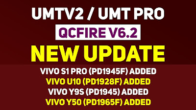 UMT QC Fire v6.2 Dongle Latest Setup