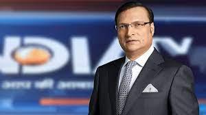 Rajat Sharma  Net Worth, Income, Salary, Earnings, Biography, How much money make?