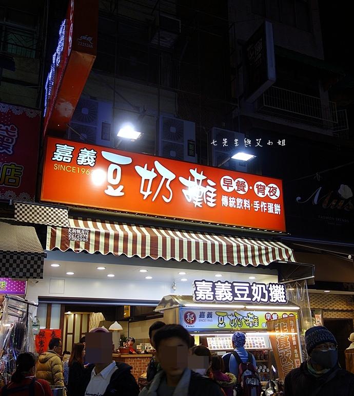 34 嘉義文化路夜市必吃 阿娥豆花、方櫃仔滷味、霞火雞肉飯、銀行前古早味烤魷魚