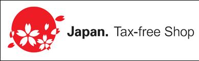6 2016年日本免稅退稅新制