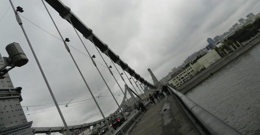 this Communist bridge RULED!!