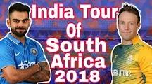 भारत बनाम न्यूजीलैंड टेस्ट क्रिकेट सीरीज 2018