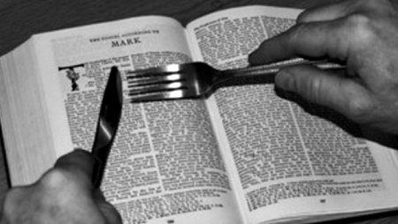 Bībeles esences izmantošana
