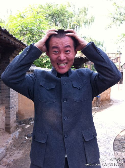 Wang Lei  Actor