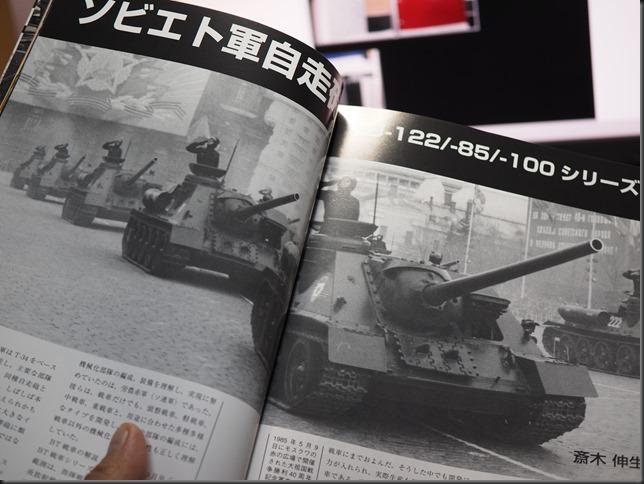 P9200031