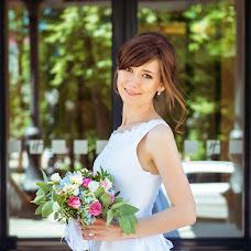 Wedding photographer Venera Nikolaychuk (VeneraNik). Photo of 16.04.2018