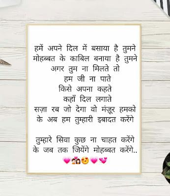 tumhare siva kuch na song lyrics in hindi english