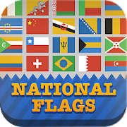 National Flags Quiz Game