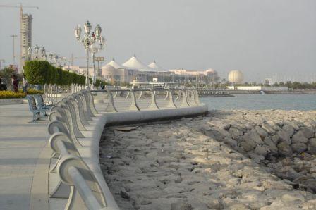 Abu Dhabi, Uni Emirat Arab