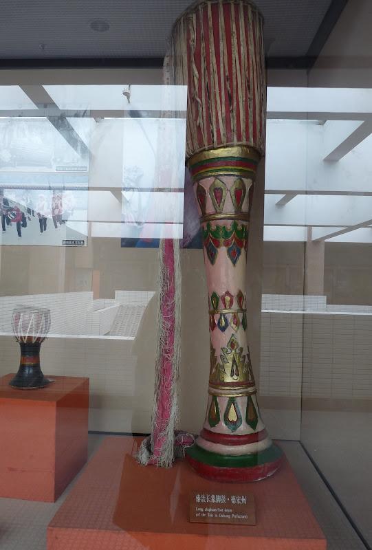 CHINE.YUNNAN.KUN MING Temple, jardin horticole,Musée des minorites - P1270453.JPG